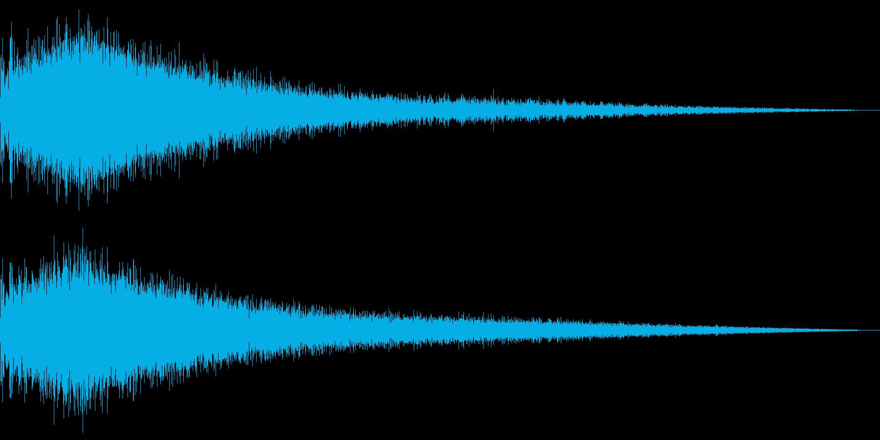 中華風 バーン! の再生済みの波形