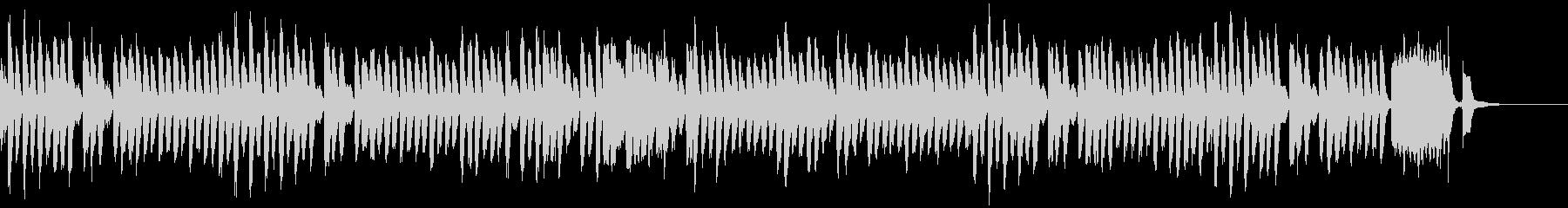 コミカルでかわいらしいピアノソロの未再生の波形