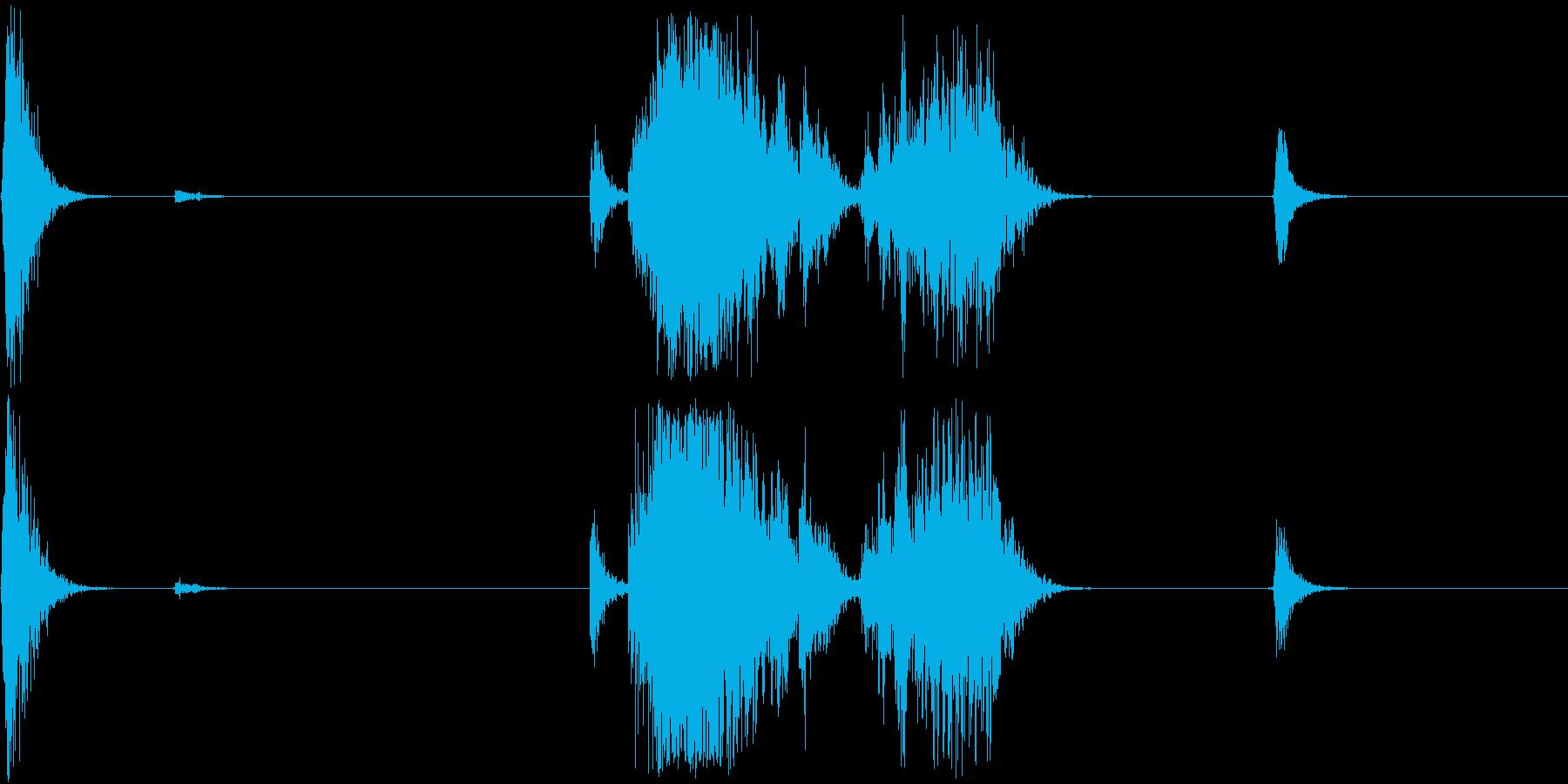 Unseal パッケージを開封する音の再生済みの波形