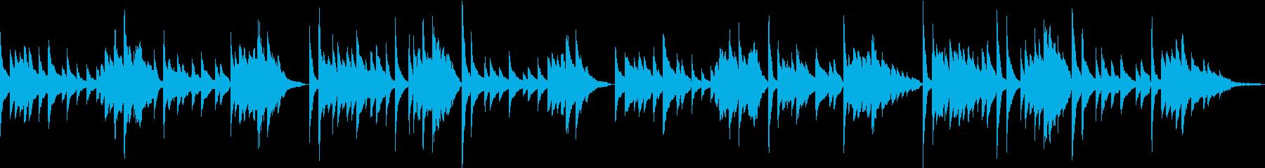 「蛍の光」ピアノアレンジ リバーブ浅めの再生済みの波形