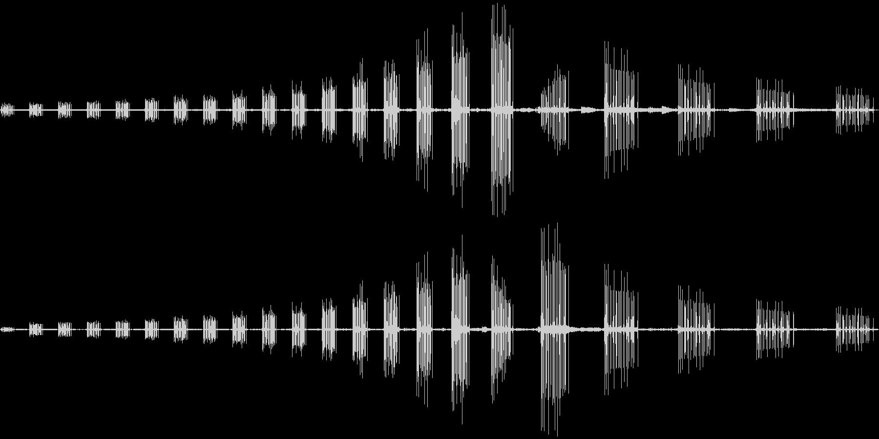 落下スワイプの未再生の波形