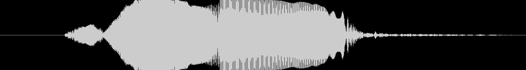 鳥 イーグルコール02の未再生の波形
