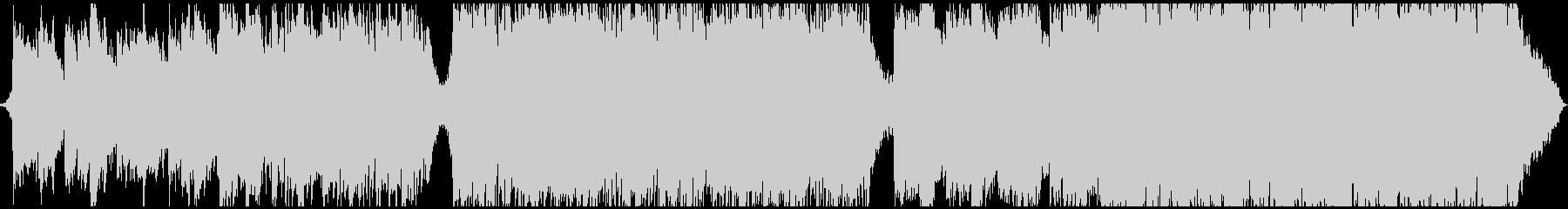 エピックシネマティックの未再生の波形