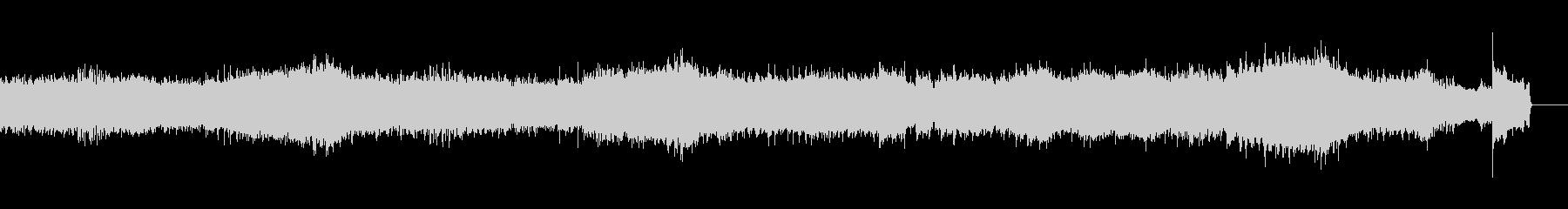 クープランの墓より第一楽章前奏曲の未再生の波形