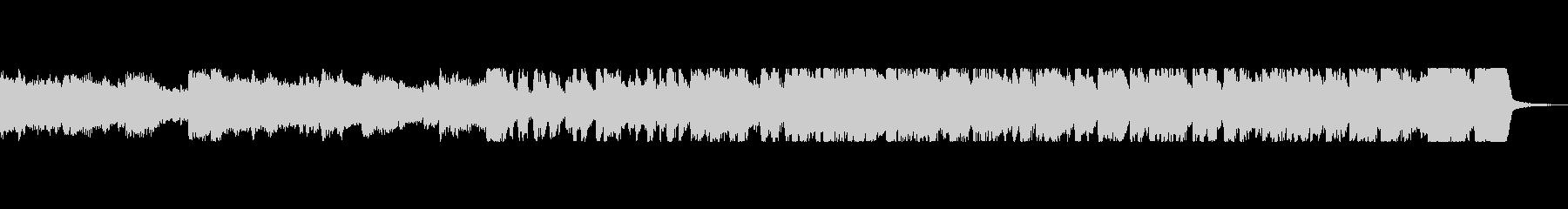 ピアノによるアップテンポジャズの未再生の波形
