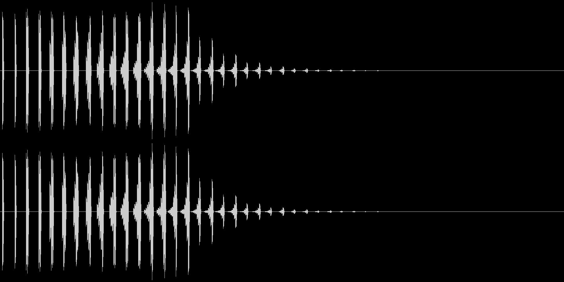 アイテム入手、回復など ティコォリィ…の未再生の波形