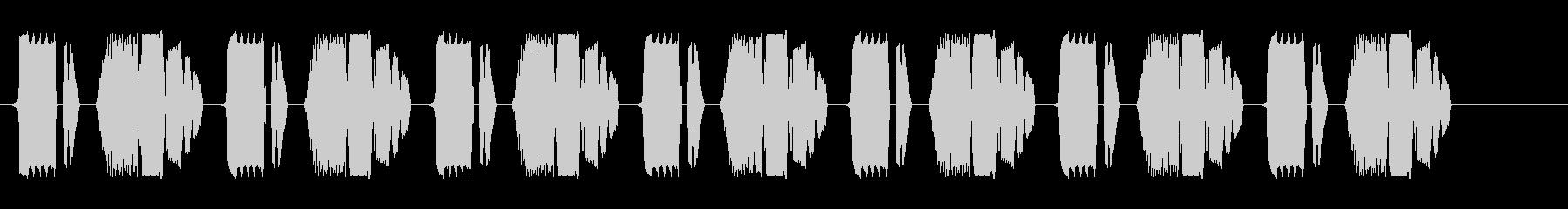ビチョビチョビチョ(歩行)の未再生の波形