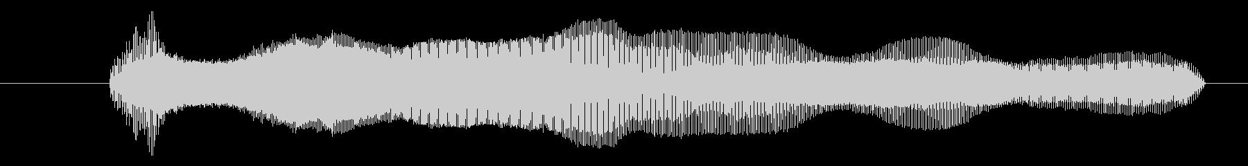 鳴き声 リトルガールクライアー02の未再生の波形