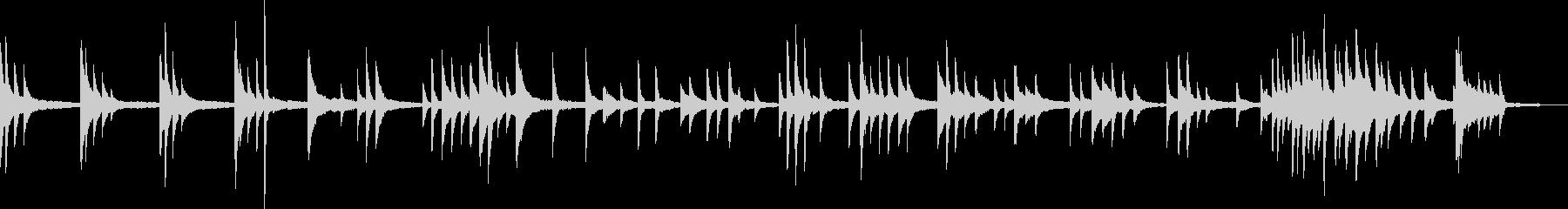 つま弾く感じのピアノソロ(ハッとする)の未再生の波形