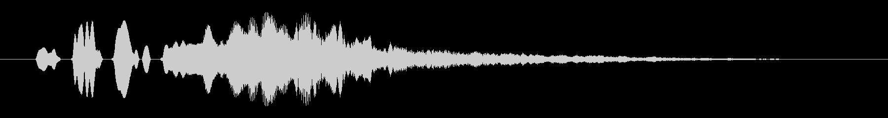 ティンティリンッ (透明感のある音)の未再生の波形