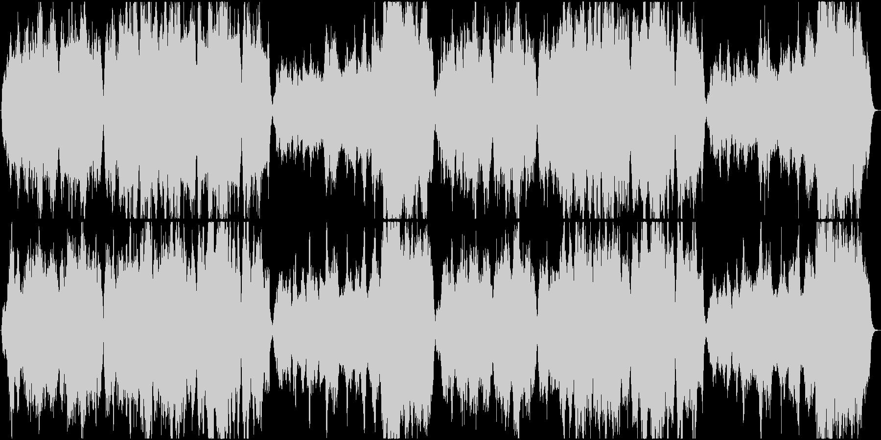 ストリングスによる壮大なテーマの未再生の波形