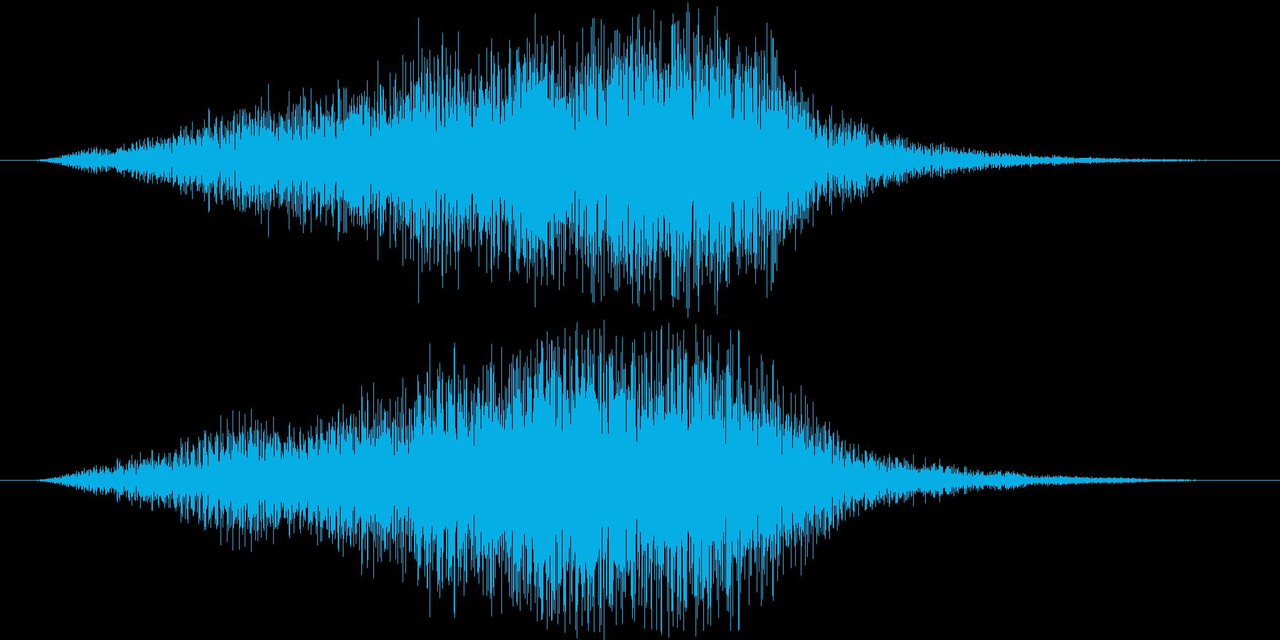 フワーーーン(サスペンス的)の再生済みの波形