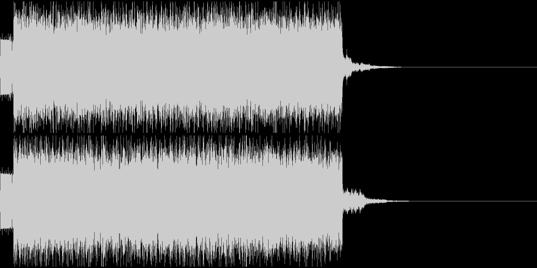 ヴューン(ビーム砲)3の未再生の波形