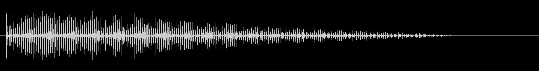 定番「カーッ!」ビブラスラップの音1生録の未再生の波形