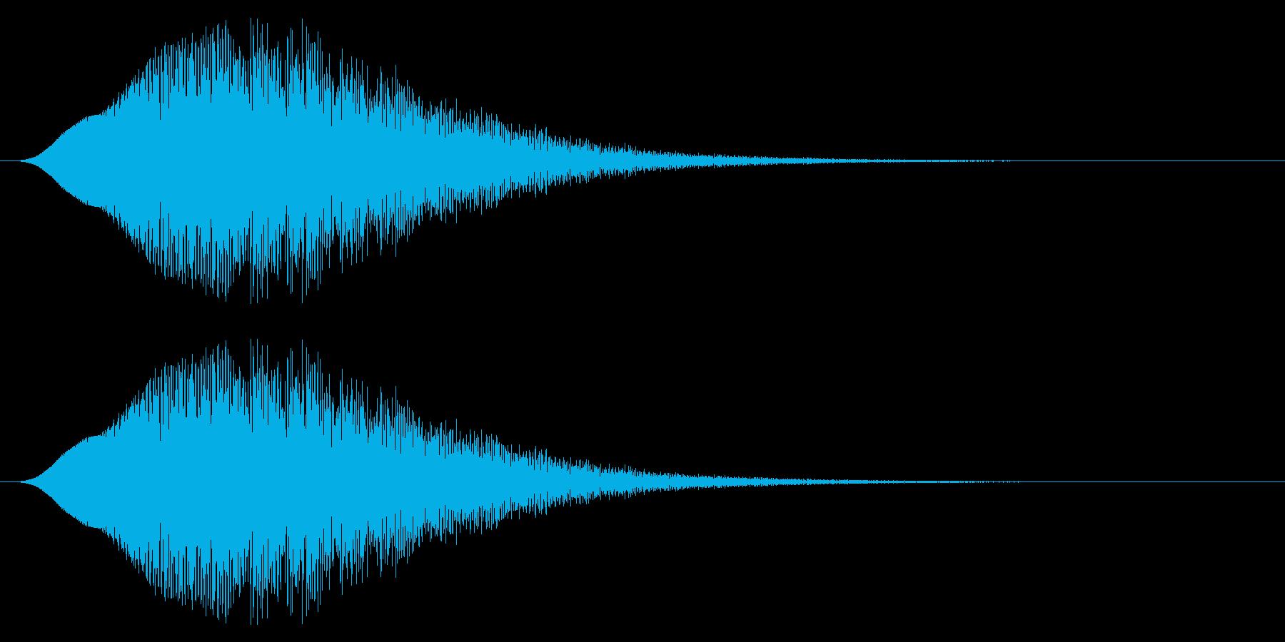 キラキラ/かわいい/決定音の再生済みの波形