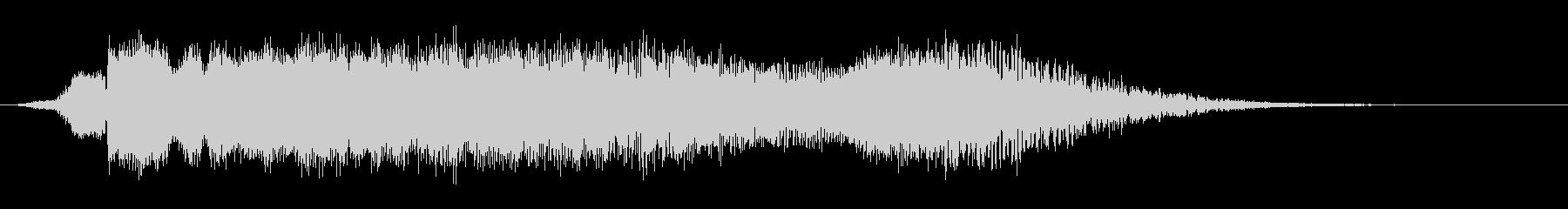 ダークシャインスイープアクセントの未再生の波形