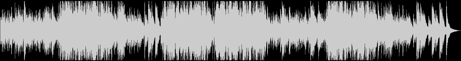 ピアノソロメロディアス。の未再生の波形