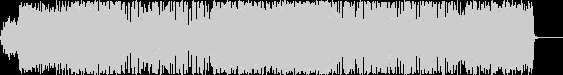 現代的なサウンドでエネグリーを必要...の未再生の波形
