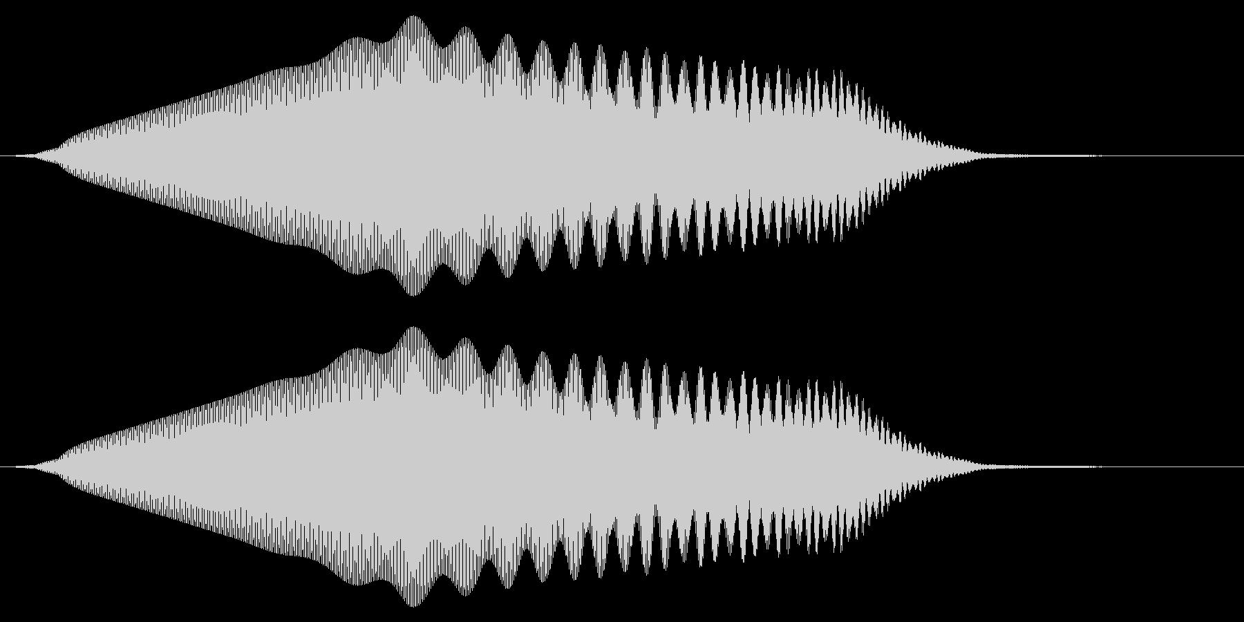 「ぷゎー」「ぽぃー」などの擬音です。「…の未再生の波形
