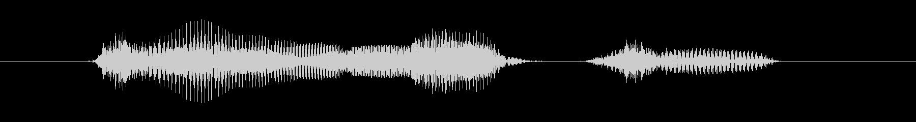 10月(10月・十月)の未再生の波形