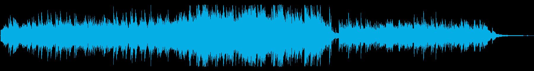 心癒される美しいピアノの旋律の再生済みの波形