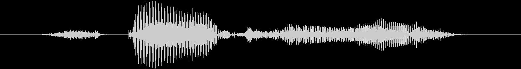 ステージ7(なな)の未再生の波形
