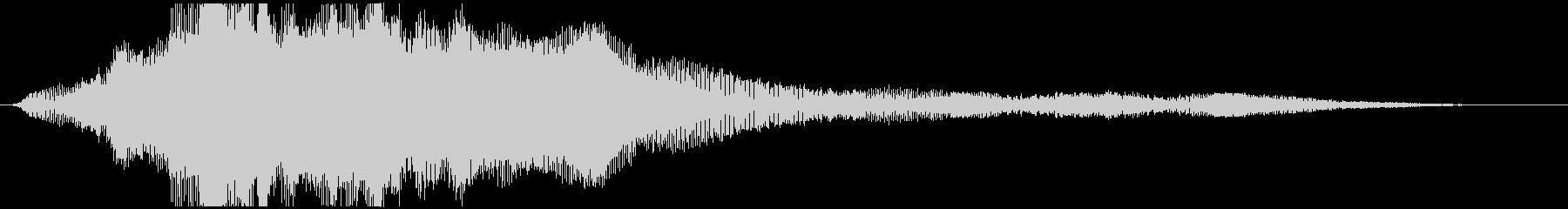 ウイィーーーーン(オープニング・開幕)の未再生の波形