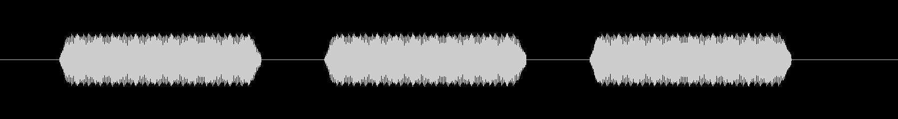 【汎用・セリフ音等】ピピピ(中)の未再生の波形