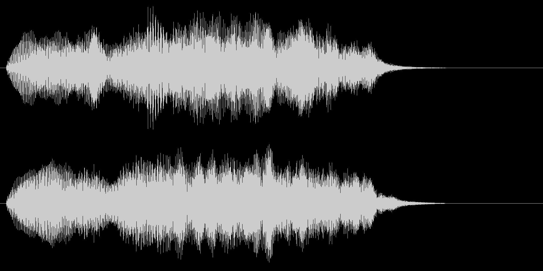 分厚いシンセサイザーのサウンドロゴの未再生の波形