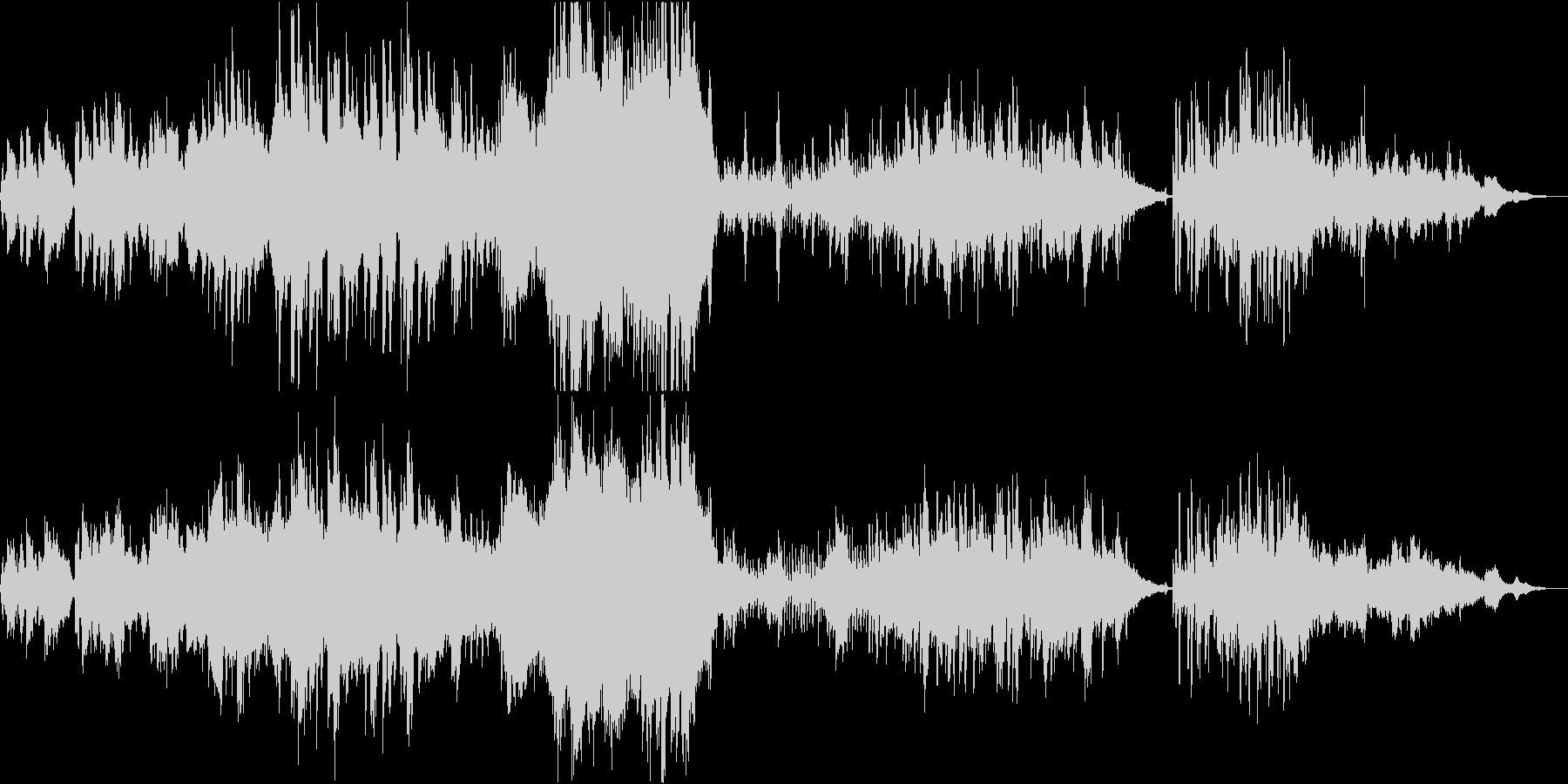 ヴァイオリン生演奏によるジュピターの未再生の波形