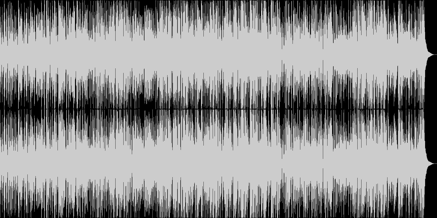 ハッピーな雰囲気のジャズの未再生の波形