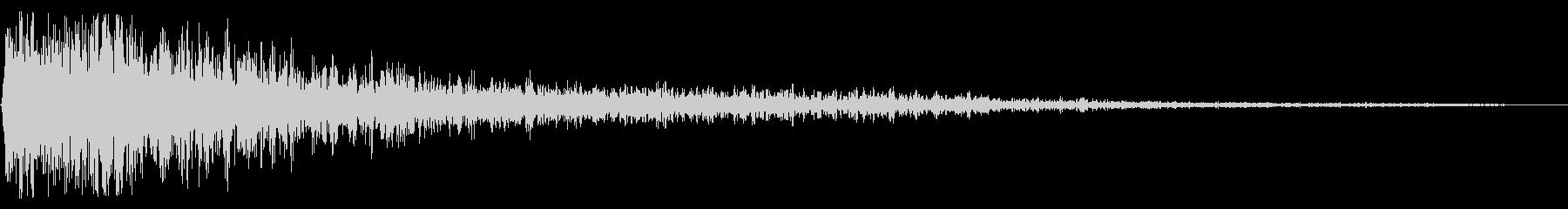クラシックブラストエクスプロージョンの未再生の波形