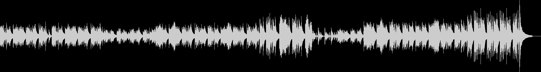 出会いを表現したピアノの未再生の波形