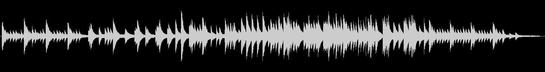 切ないメロディのピアノソロ曲の未再生の波形