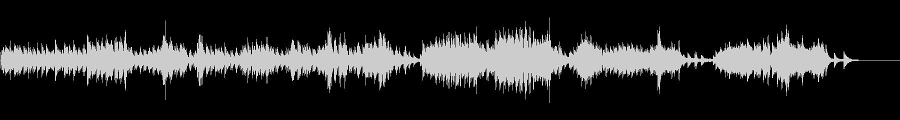生ピアノソロ・流れる雲の未再生の波形