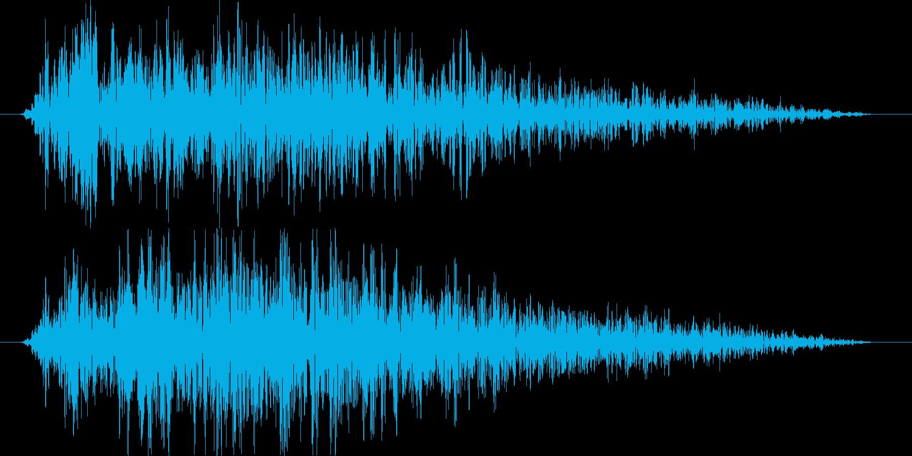 グオッ。の再生済みの波形