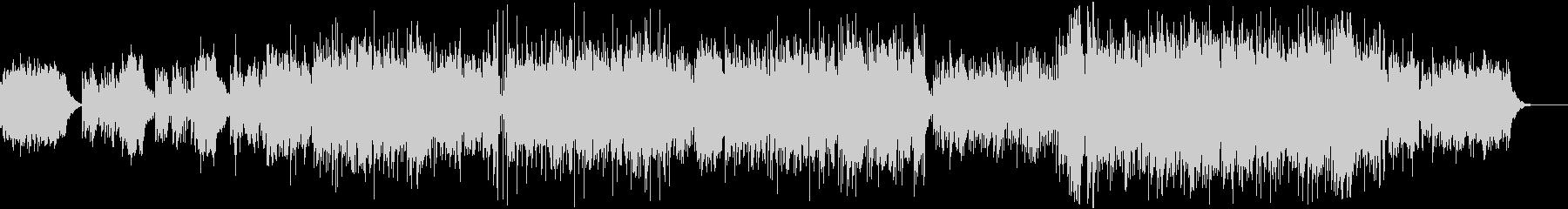 ソロギターによるバラードの未再生の波形