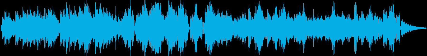 エレクトリックピアノソロ・暖かい部屋の再生済みの波形