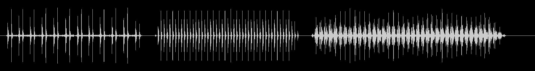 ハートビート-3バージョンの未再生の波形