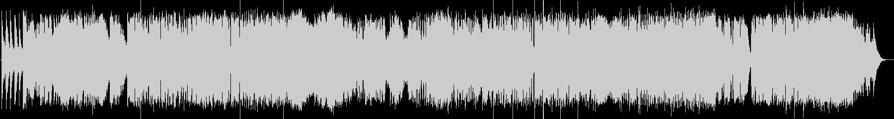 英語洋楽:後期ビートルズ・牧歌風プログレの未再生の波形