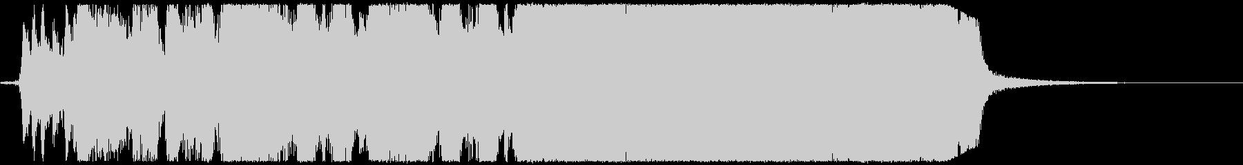 金管5重奏による壮大なファンファーレの未再生の波形