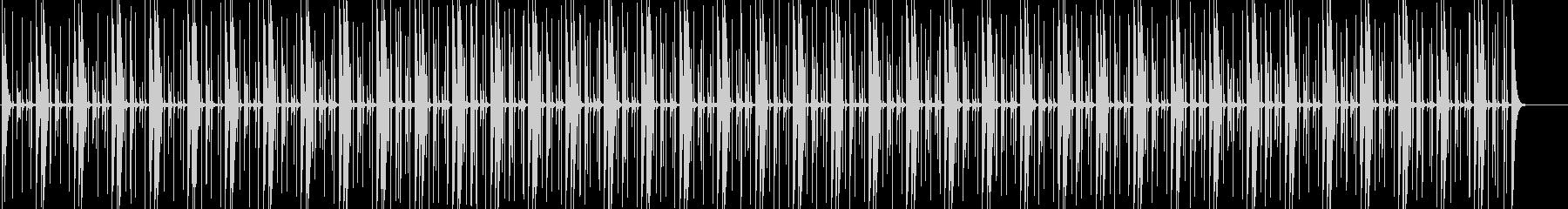 コンガの軽快なメレンゲのリズムの未再生の波形
