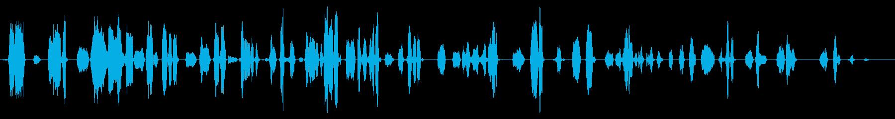 女性:恐ろしい叫び声と泣き声、話そ...の再生済みの波形