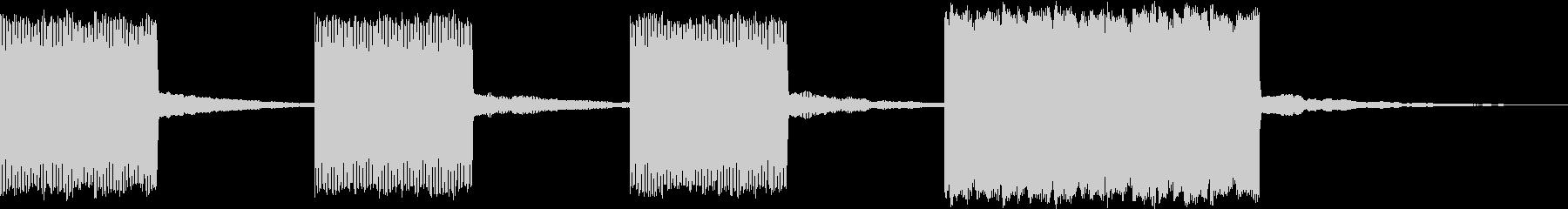 レーススタート合図音 カウントダウンの未再生の波形