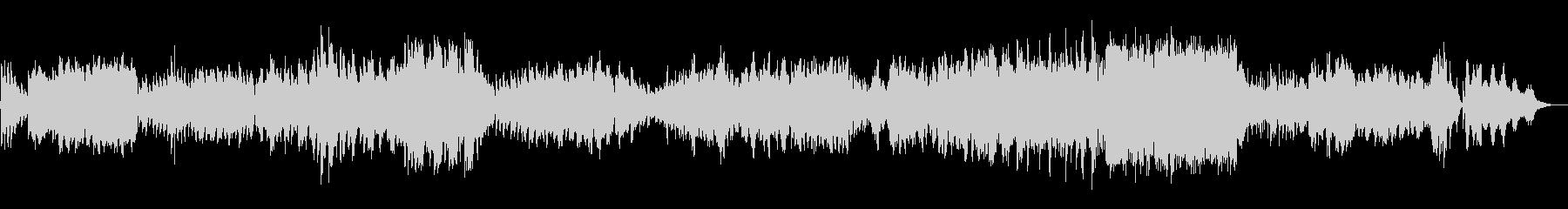 エレジー チェロとピアノ フォーレの未再生の波形