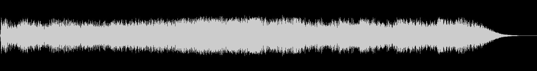 エイリアン工場の未再生の波形