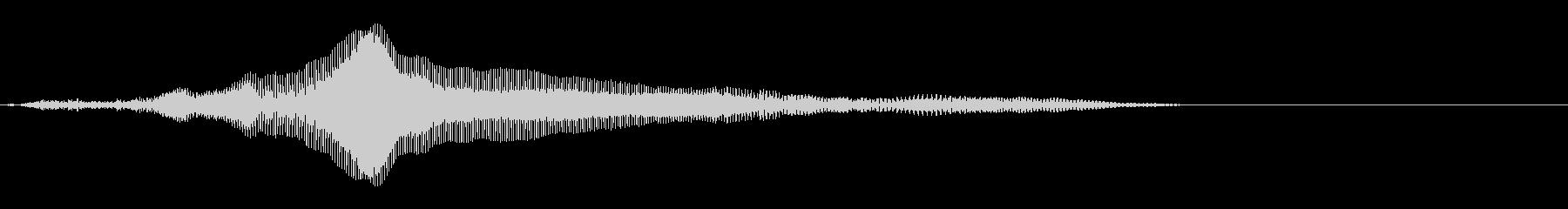 ヒューッの未再生の波形