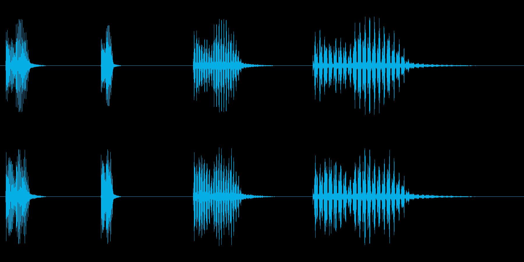 スペースザップ、4つのパルスブラス...の再生済みの波形