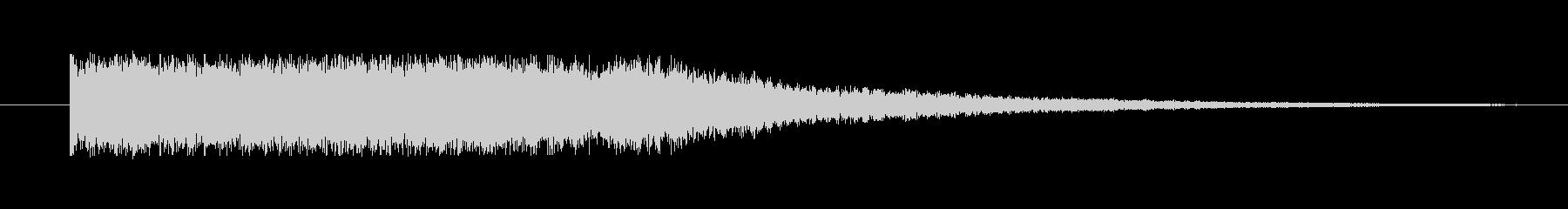 間抜け演出音の未再生の波形