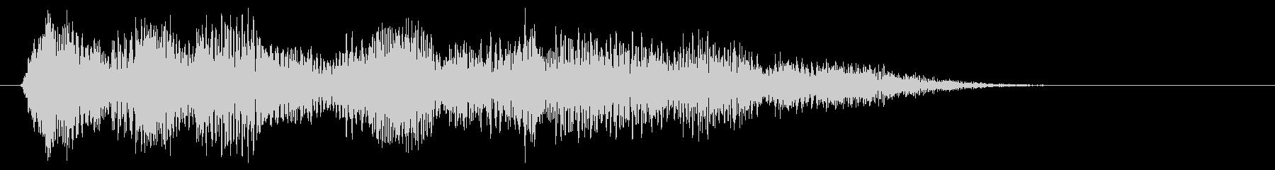 シュイーッ 魔法石獲得の未再生の波形